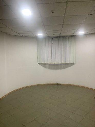 купить здание под офис в Кыргызстан: Помещение под офис 237 м квТабалдиева 21а высокий цоколь. 237 м2. 5