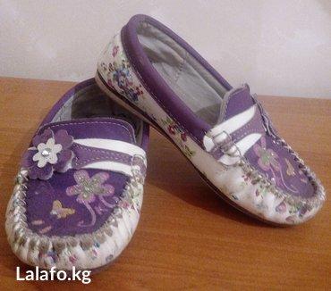 Б/у детская обувь в хорошем состоянии. в Бишкек