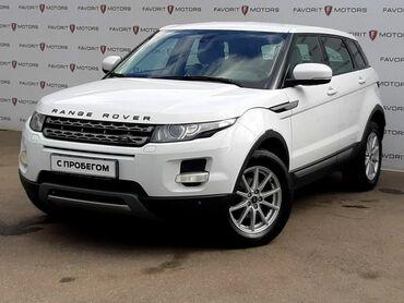 Land Rover - Кыргызстан: Land Rover Range Rover Evoque 2.2 л. 2013 | 310784 км