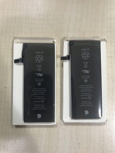 iphone 6 yeni - Azərbaycan: Yeni Iphone 6 batareyası 2 ədəddir,1 ədədi 25 azn quraşdırma ilə