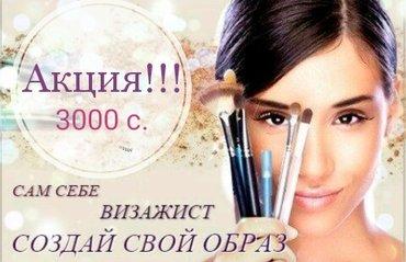ad-image-46213393