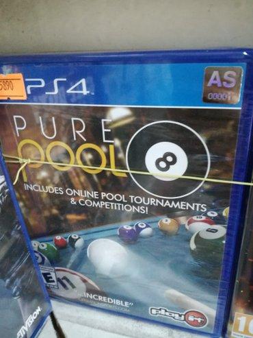 Bakı şəhərində pure pool