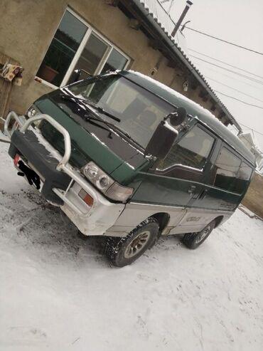 сколько стоит бмв в Кыргызстан: Mitsubishi Delica 2.5 л. 1998 | 1 км