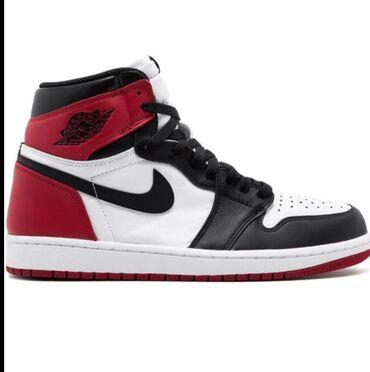 Air Jordan retro high Og