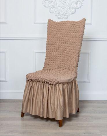 Чехол на стул из декоративной эластичной ткани типа жатка, модное реше