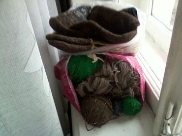 Для тех, кто вяжет : шерсть (носки из в Бишкек