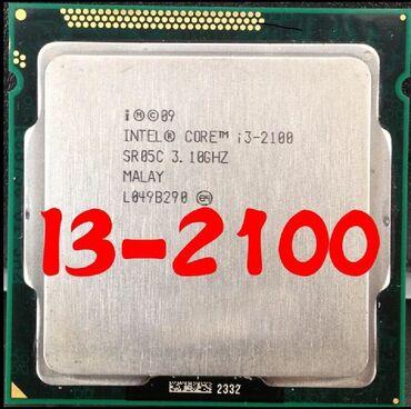 процессоры 2 1 2 5 ггц в Кыргызстан: Процессор Intel® Core™ i3-2100 3 МБ кэш-памяти, 3,10 ГГц 1000сом