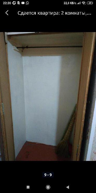 цена договорная в Кыргызстан: Сдается квартира: 2 комнаты, 38 кв. м, Бишкек