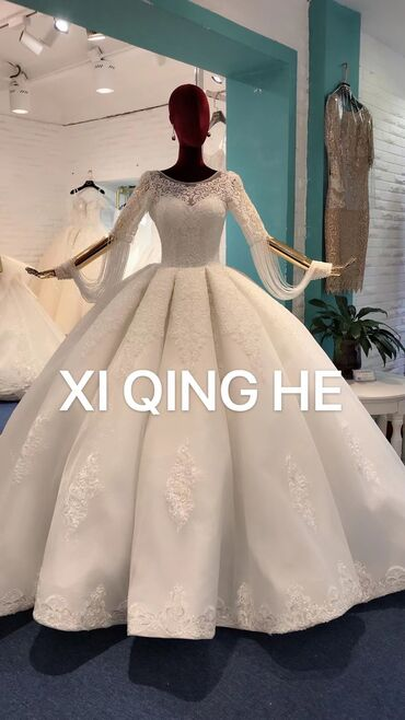 Свадебные платья на прокат новые