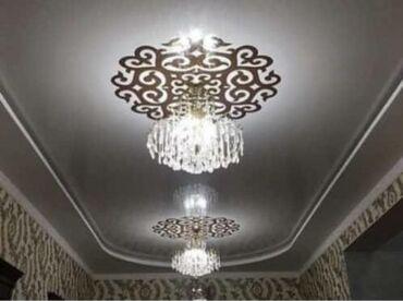 краскопульт в бишкеке в Кыргызстан: Натяжные потолки | Глянцевые, Матовые, 3D потолки | Бесплатный замер