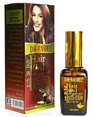 "Интернет-Магазин "" Rashel ☯ масло для волос  Масло для волос Dr Rashel"
