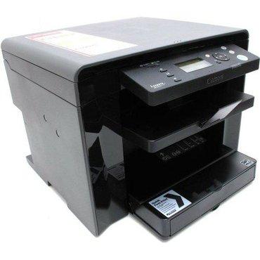 printer mf 4410 в Кыргызстан: Продаю принтерConon 4410 в отличном состоянии. Цена договорная