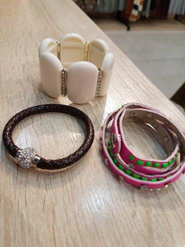 Продам красивые браслетики,коричневый и розовый по 100с,белый 200с в Лебединовка