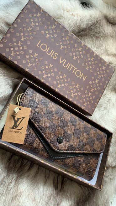 louis vuitton klatch в Кыргызстан: Кошелёк Louis Vuitton Успейте приобрести по супер цене 900 сом