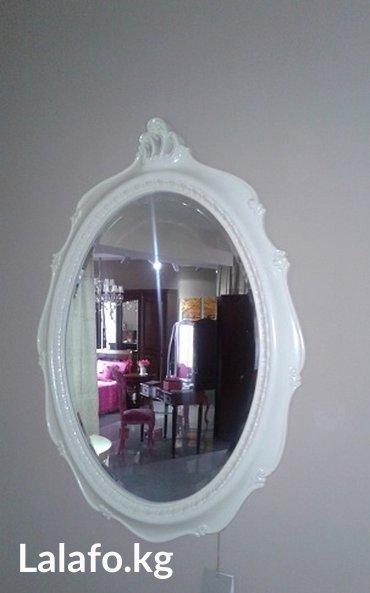 Зеркало итальянское цвет крем- размер 80 см х 120 см в Бишкек
