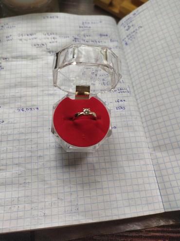 alfa romeo 4c 17 tct в Кыргызстан: Кольцо с бриллиантом 0,49 карат, Россия, вес размер-17