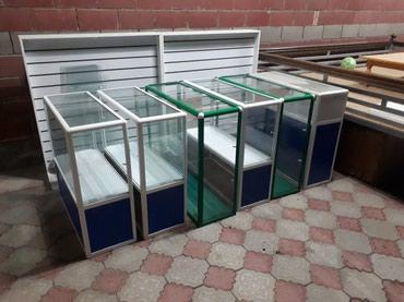 Торговые витрины DIA диа полки, в Бишкек