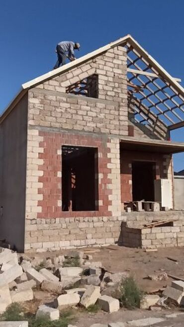 Строительство, Ремонт | Квартира, Офис | Дизайн, проект, Кредит