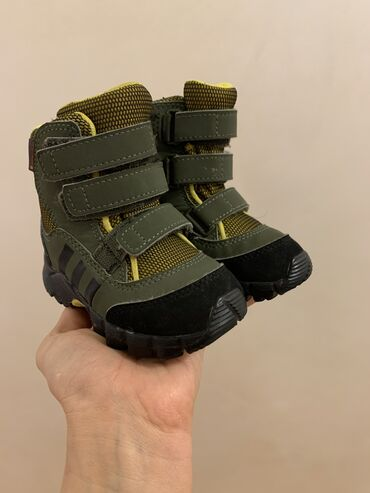 Dečije adidas traxion cipele br 21
