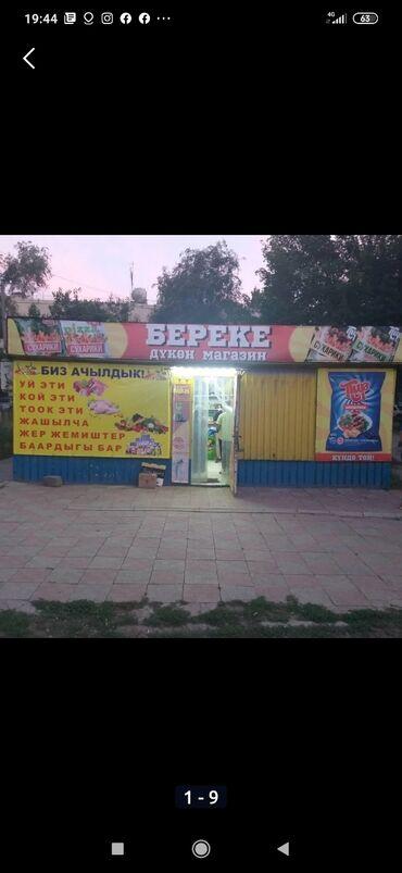 полка для магазина в Кыргызстан: Магазин продаю или меняю Магазин 42 кв 6*7м витриной морозильник 2 шт
