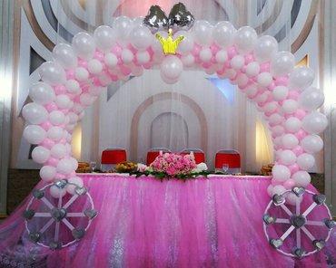 свадебная фотосъемка в Кыргызстан: СВАДЕБНОЕ ОФОРМЛЕНИЕ!!!