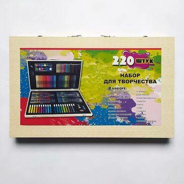 •Набор для творчества в деревянном чемоданчике •Внутри 220 предметов