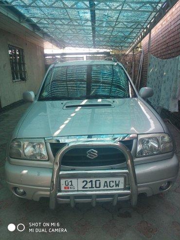 Suzuki Grand Vitara 2002 в Лебединовка