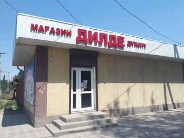 Продается магазин с домомВоенно Антоновкада магазин уйу менен сатылат