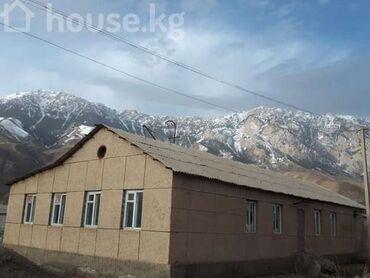 Дома в Нарын: Продам Дом 245 кв. м, 10 комнат