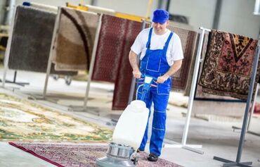 Флипчарты 65 х 100 см - Кыргызстан: Заберем в течении 3-х часов. Премиум чистка. Вывоз и доставка