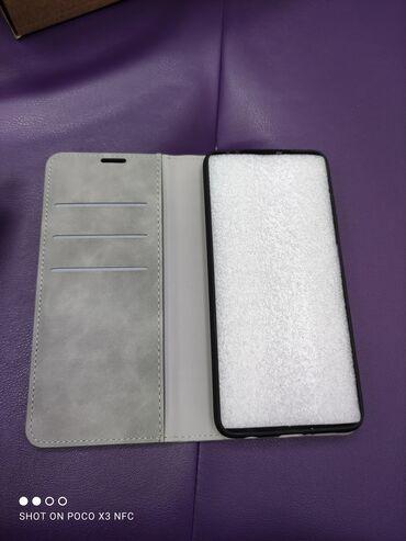 Кожаный чехол для телефона (смартфона) Poco X3