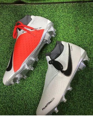 butsy firmennye nike в Кыргызстан: Продаю бутсы Nike PhantomРазмер:41Цена: договорКачественные,удобные