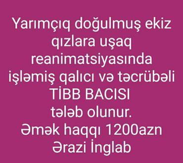 mövsümi uşaq çəkmələri - Azərbaycan: Dayə. 30-45 yaş. Gecə növbəsində iş. Nəsimi r-nu