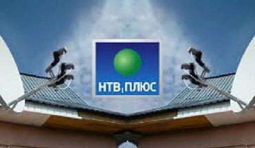 openbox - Azərbaycan: Ntv+270kanal russiya dilinda garantiya verirem hamsi kanalara