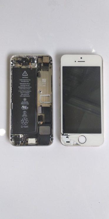 Bakı şəhərində Iphone 5s zapcastlar satilir ekran plata xarab qalan detalları
