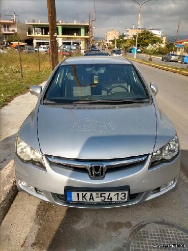 Honda Civic 1.3 l. 2005 | 240850 km