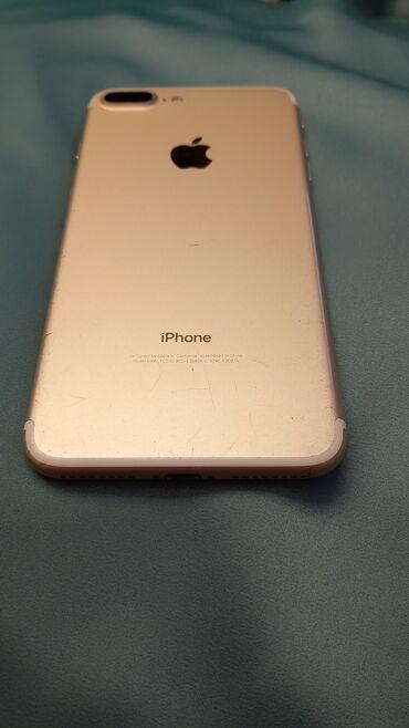 Электроника - Мыкан: IPhone 7 Plus | 128 ГБ | Золотой Б/У