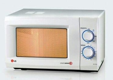 Куплю микроволновые печи рабочие и не рабочие. вотсап 0556751399 в Бишкек