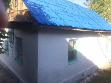 Продаю дом. г. Бишкек с. Чон-Арык ( участок 9 соток) Красная в Бишкек
