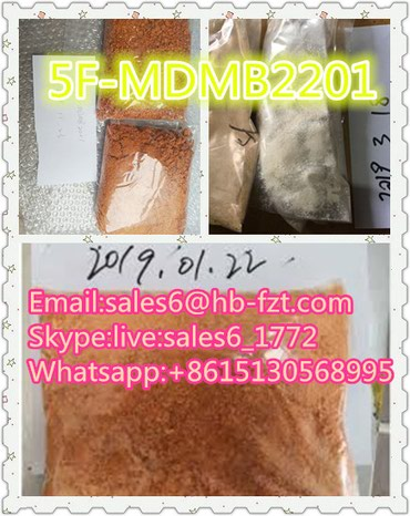 High purity Chinese 5fmdmb2201/mphp2201/mmb2201/5cakb48 powder в Дусти