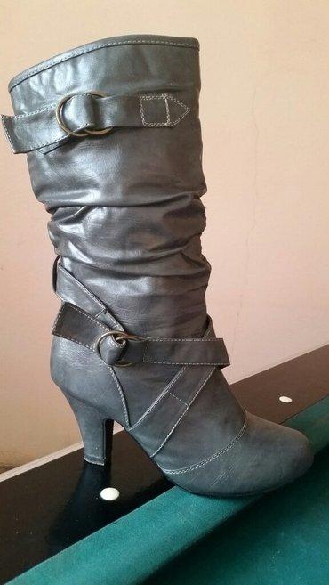 Zenske cizme 39 velicina. Pogledajte i ostale moje oglase - Jagodina
