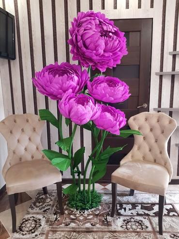 цветы для домашнего декора в Кыргызстан: Ростовые цветы. Большиецветы. Декор из бумаги. Цветы. Подарки. Фотозон