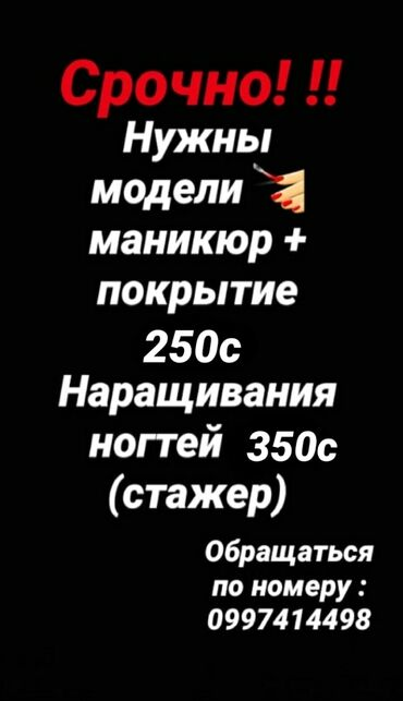 seat i в Кыргызстан: Адрес: Юсупа Абдрахманова 166/пер токтогула