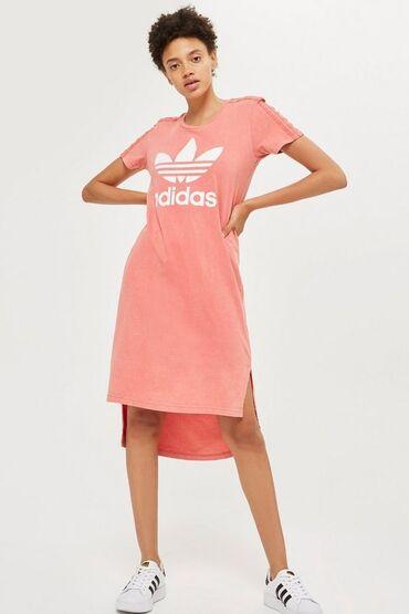 Adidas haljine - Srbija: Nova Adidas haljina sa etiketom S,M