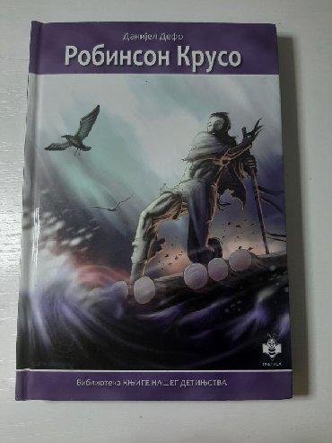 "Knjige, časopisi, CD i DVD | Sabac: Knjiga ""Robinson Kruso"" pisac Danijel Defo"