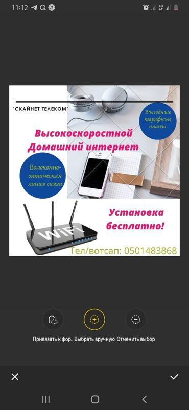 Кара-Балта Сокулук Балыкчы Чолпон-Ата Кызыл-Суу г. Нарын  г. Талас г