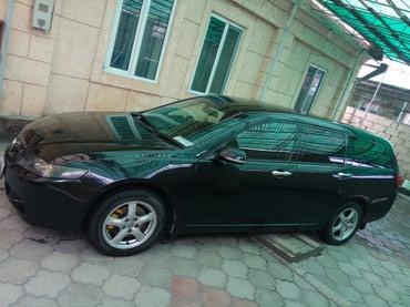 shumo vibroizoljacija avto в Кыргызстан: СРОЧНО продается Honda accord