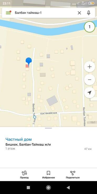 Недвижимость - Кыргызстан: Комната сатылат,Бишкек, Кудай берген, Военный училищанын жанынан