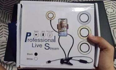 Acer stream - Srbija: Profesionalni set za Live Stream.Idealan za blogere ali i sve one
