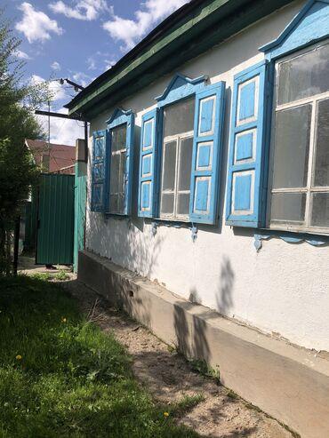Недвижимость - Теплоключенка: 70 кв. м 3 комнаты